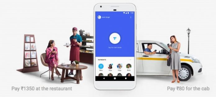 Google Tez - Latest Payment App Launched in India By Google