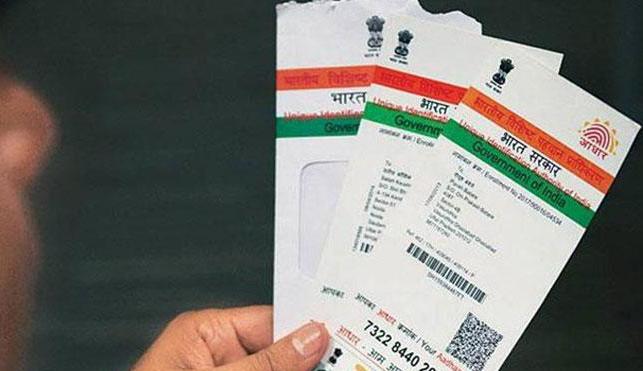 How to Download Aadhaar Card from UIDAI Website